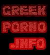 Ελληνικό πορνό